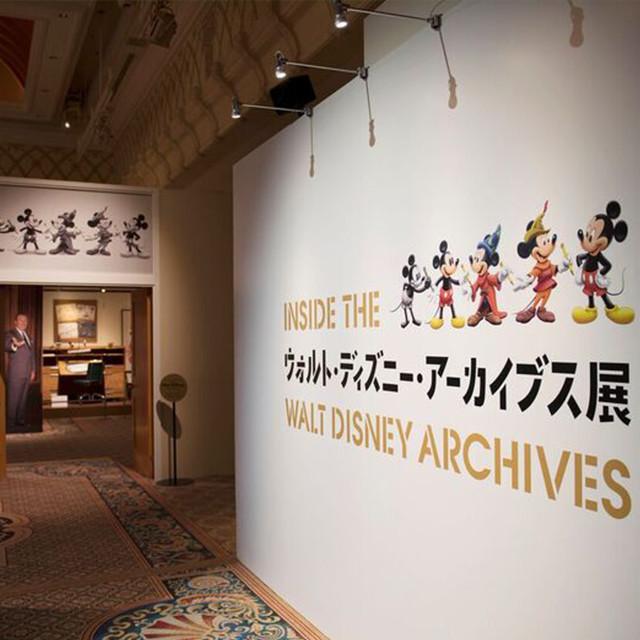 ウォルト・ディズニー・アーカイブス展 4月から大阪を皮切りに全国巡回スタート!