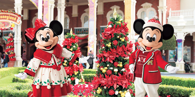 東京ディズニーランド®パレードと楽しみたいプチクリスマス ディズニーファン2019年12月号