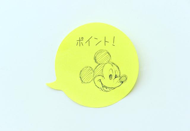 イラストレーション講座 アーティストが教えるミッキーの描き方 Disney