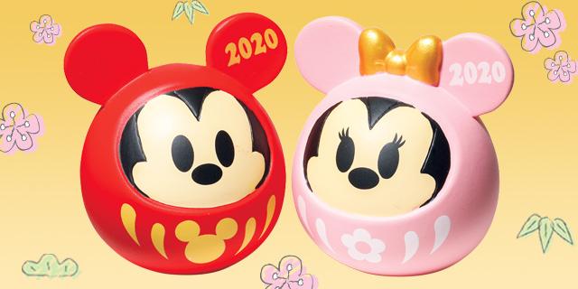 キュートなだるまと2020年を一緒に! ディズニーファン2020年1月号