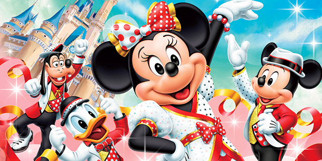 ミニーマウスはやっぱり永遠のアイドル!「ベリー・ベリー・ミニー!」 ディズニーファン2020年2月号
